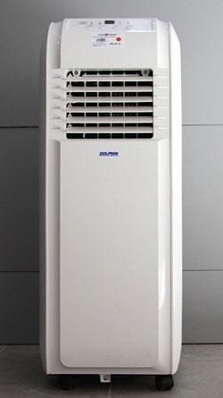 aire acondicionado portatil maquinaria de alquiler turia